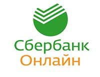 Сбербанк онлайн оплата организации