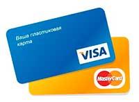 Сбербанк онлайн оплата организации с карты