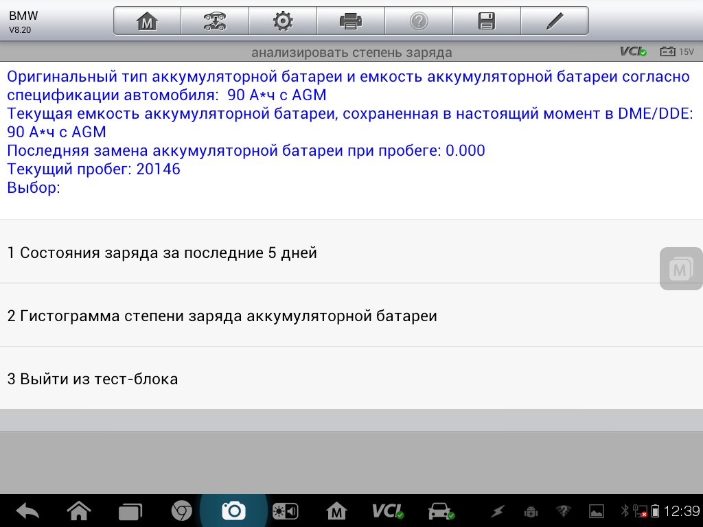 1._BMW_316_F30__test_block_.png