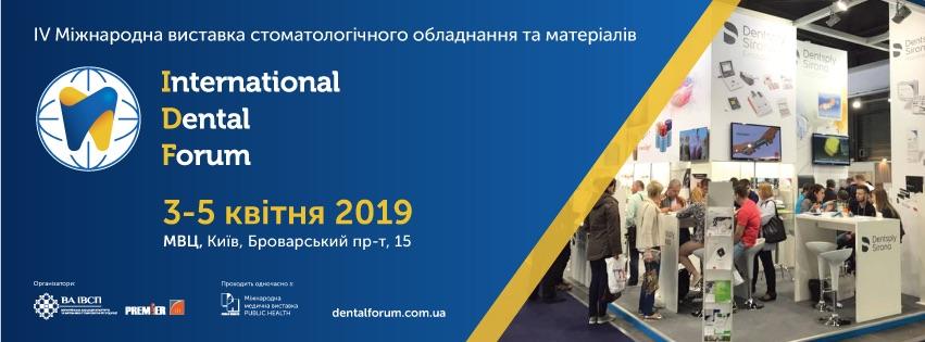 International Dental Forum