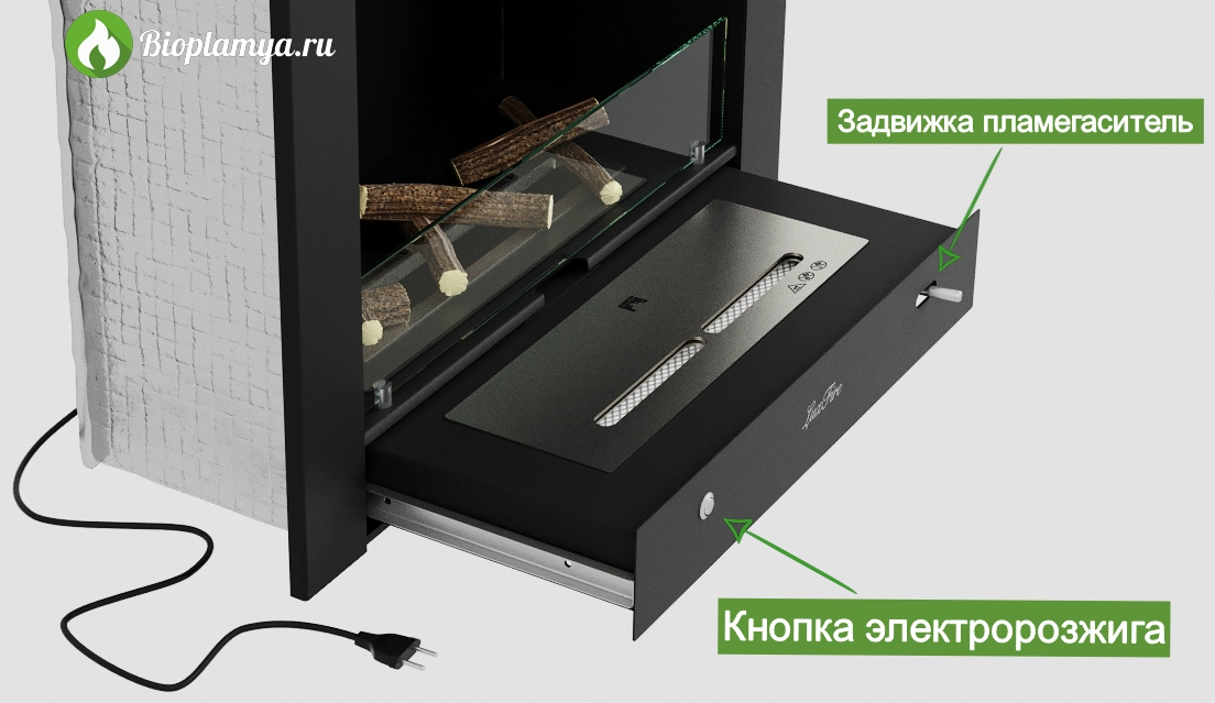 Полуавтоматический-биокамин-Lux-Fire-Фаер-бокс-4-33.jpg