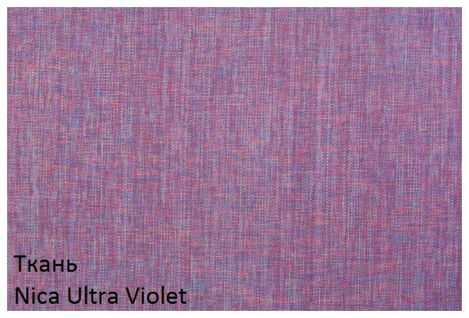 Nica_Ultra_Violet.jpg