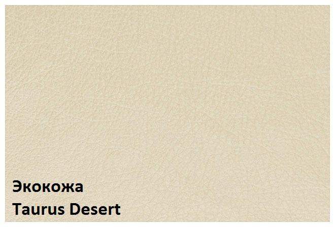 Taurus_Desert.jpg