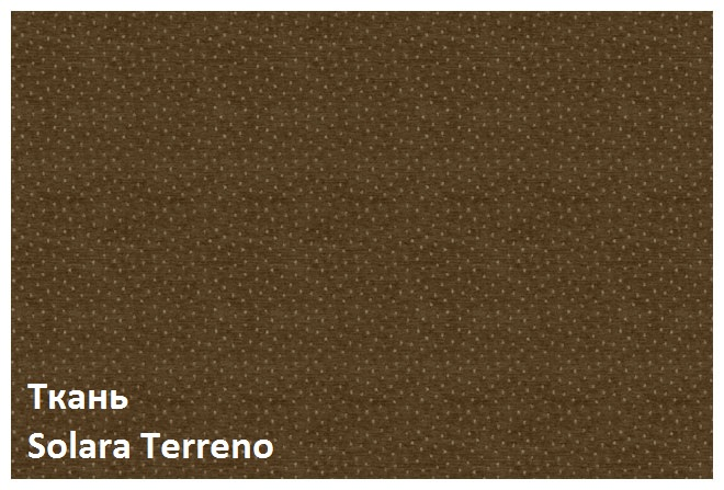 Solara_Terreno.jpg