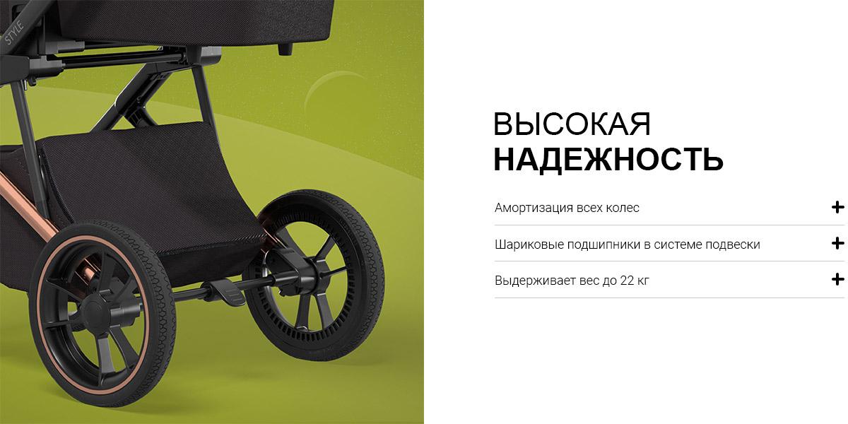 ВЫСОКАЯ НАДЕЖНОСТЬ Амортизация всех колес; Шариковые подшипники в системе подвески; Выдерживает до 22 кг