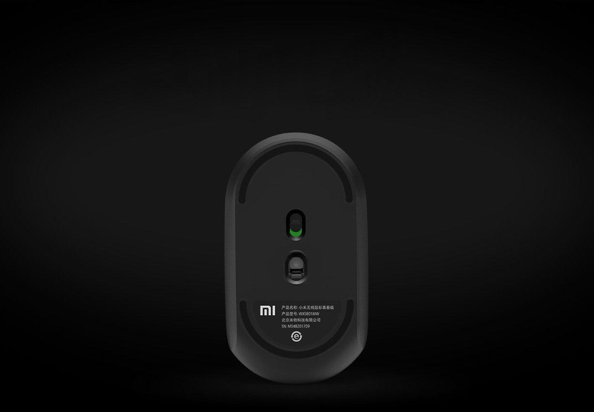 Мышь Xiaomi Mi Wireless Mouse Youth Edition