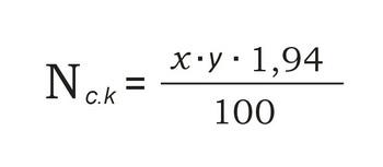 формула уменьшения основности хромового экстракта кислотой