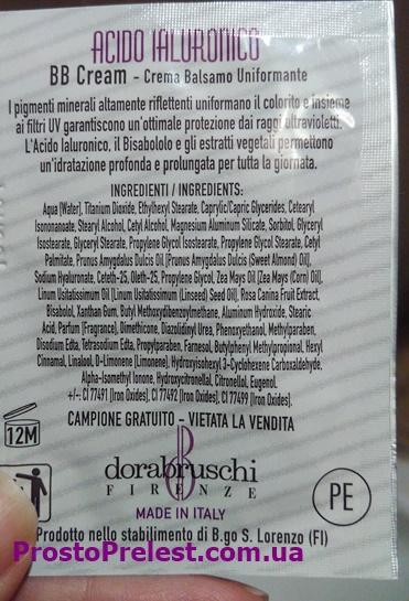 DORABRUSCHI_ACIDO_IALURONICO_BB_CREAM.jpg