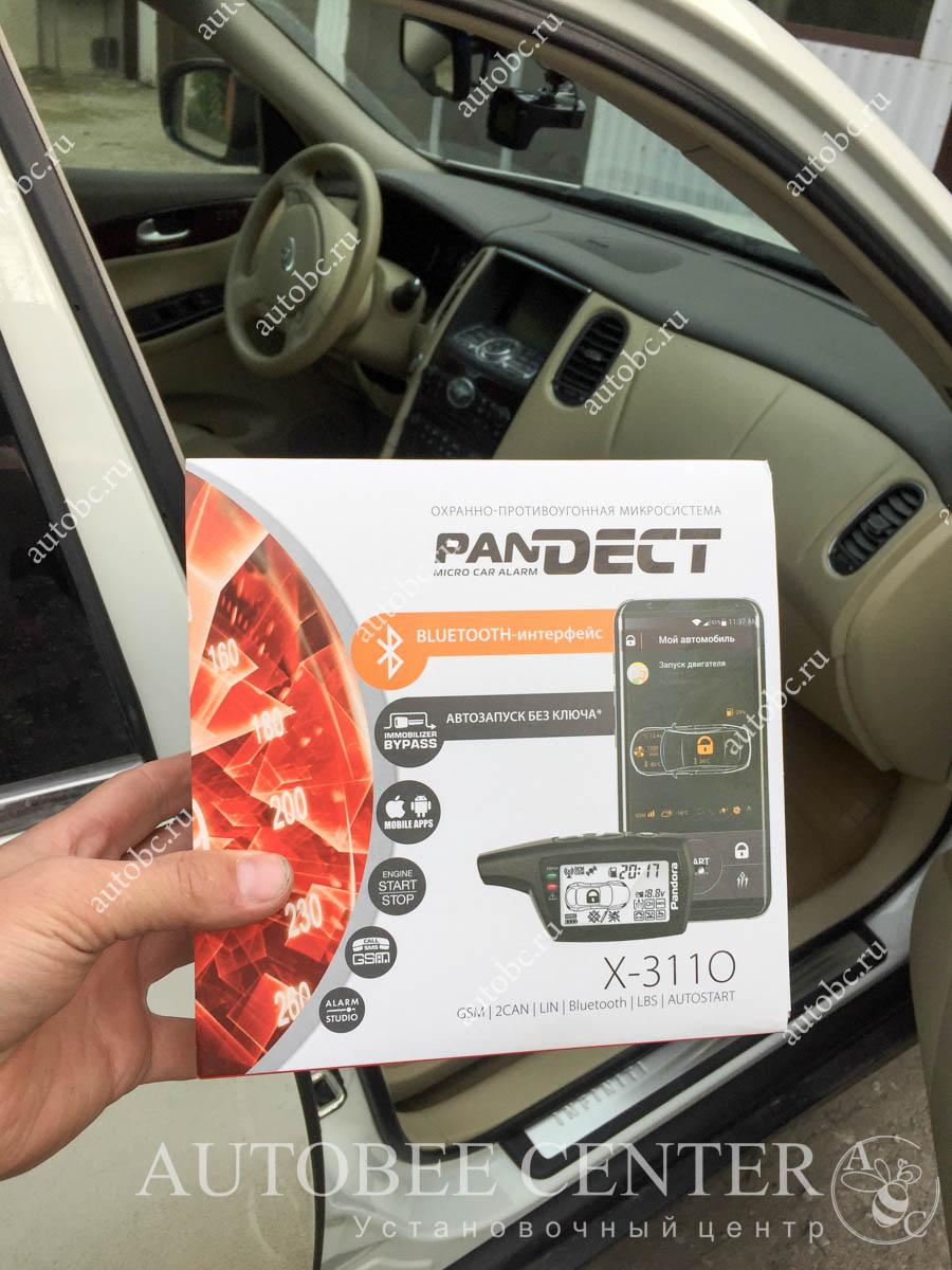 Infiniti EX 25 (установка автосигнализации Pandect X 3110)