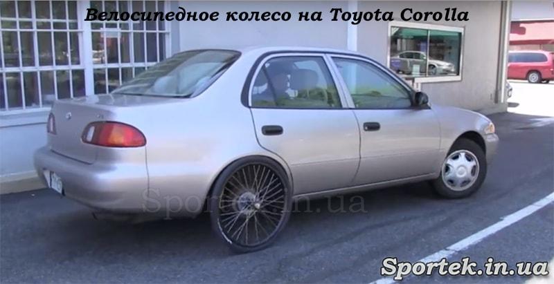 Велосипедное колесо на Toyota Corolla