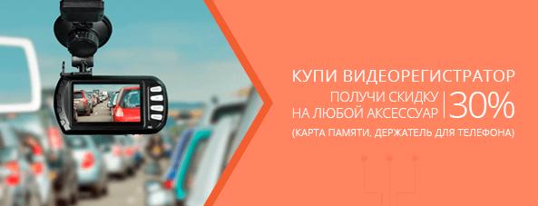 Акция | Fanfato.ru
