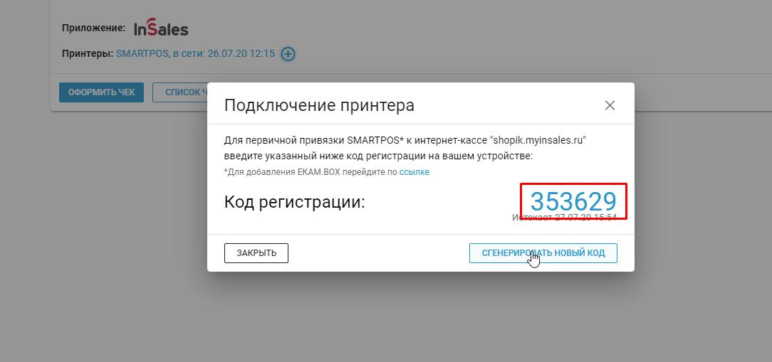 https://static-ru.insales.ru/files/1/7083/12745643/original/Без_названия__13__4932d5a6ce8d8694a32e8ca1fe548ee3.png
