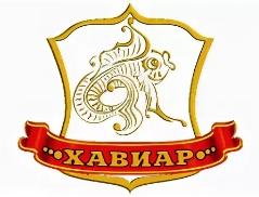 Хавиар - товарный знак