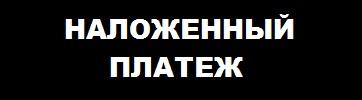 наложЕЕЕНный_.jpg