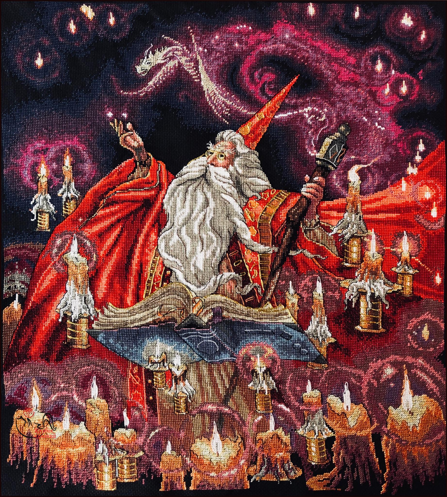 Отшив по набору для вышивания Багровый волшебник. Арт. 3107