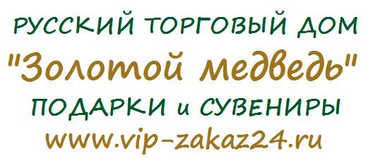 Название_магазина.png