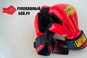 Перчатки рай-спорт для рукопашного боя