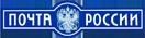 Оплата заказа наложенным платежом при получении на почте
