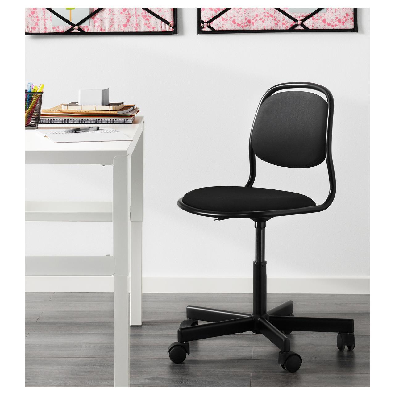 Стоимость офисного стула