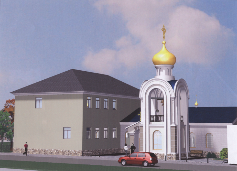 Проект первой реконструкции храма