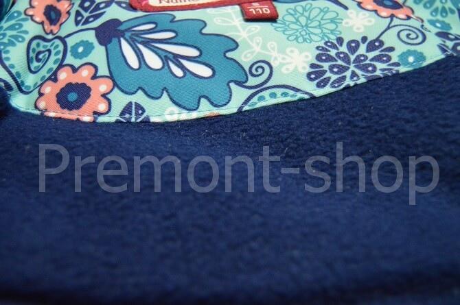 Флис на комплекте Premont Озерная клюква