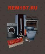 интернет магазин REM197.RU запчасти для бытовой техники