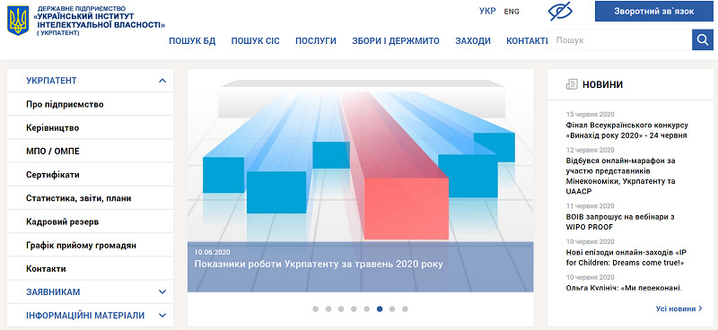 ukrpatent.org