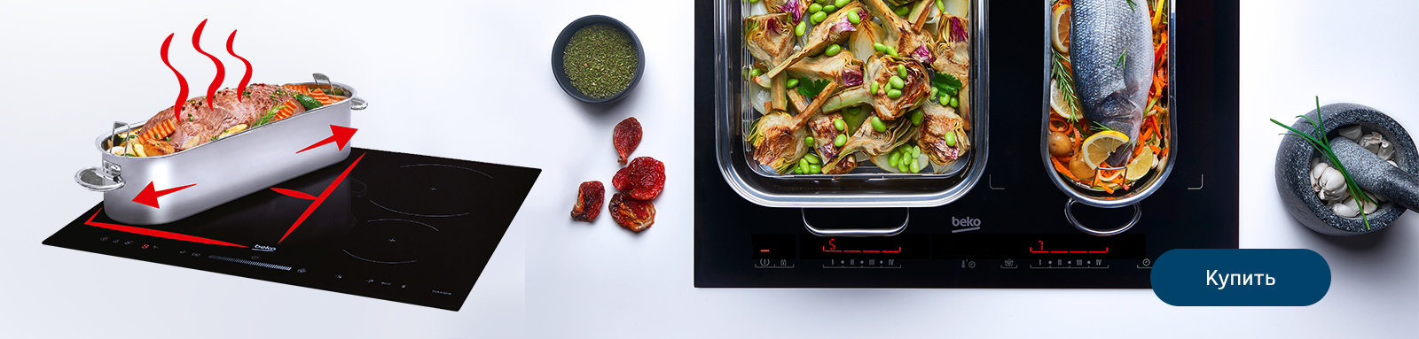 Готовьте любимые блюда </br>даже в нестандартной посуде