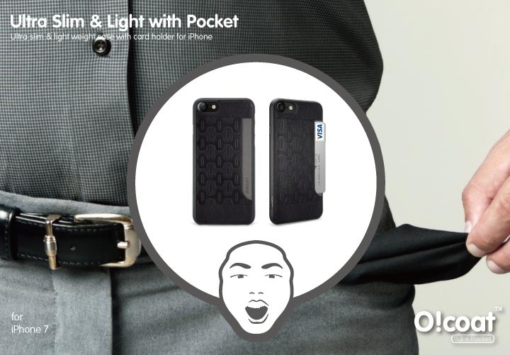 Оригинальная накладка-визитница Ozaki O!coat 0.3 + Pocket для iPhone 7.