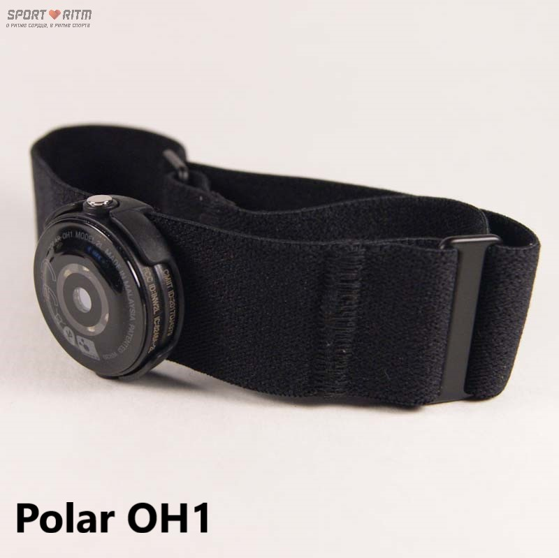 Оптический датчик Polar OH1