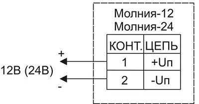Схема подключения для светового табло МОЛНИЯ-12 / МОЛНИЯ-24