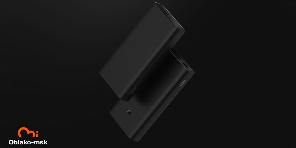 Аккумулятор Xiaomi Mi Power Bank 3 Pro 20000 mAh