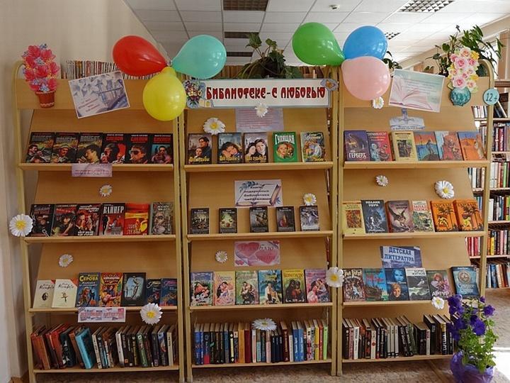 Собственник книжного магазина должен посещать мероприятия в местных библиотеках