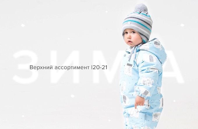 Новая зима