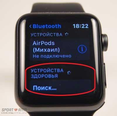 Подключение Polar H10 к Apple Watch