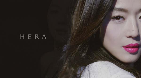 Hera – линейке средств, названной в честь прекрасной богини Геры