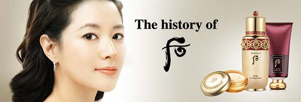 The History of Whoo – это главный конкурент Sulwhasoo