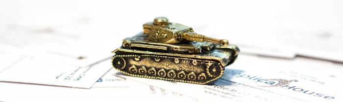 Promo Tank