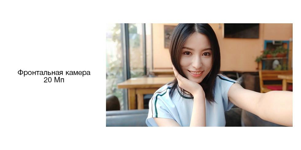 mi_8_se_07.jpg