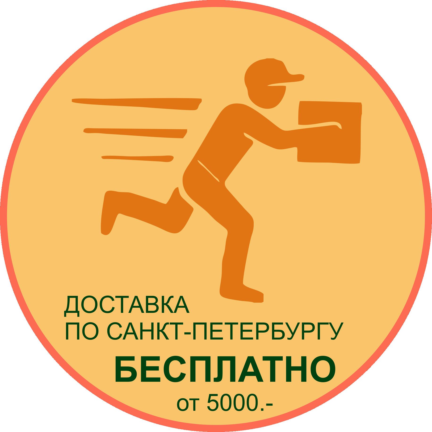 инфографика_КАМА_доставка_по_СПб.png