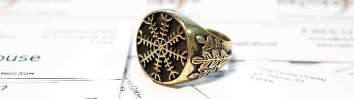 Популярное кольцо среди поклонников викингов.