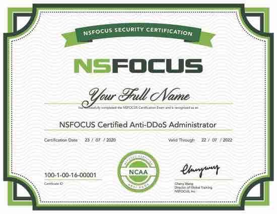 Free certification NSFocus aDDoS specialist