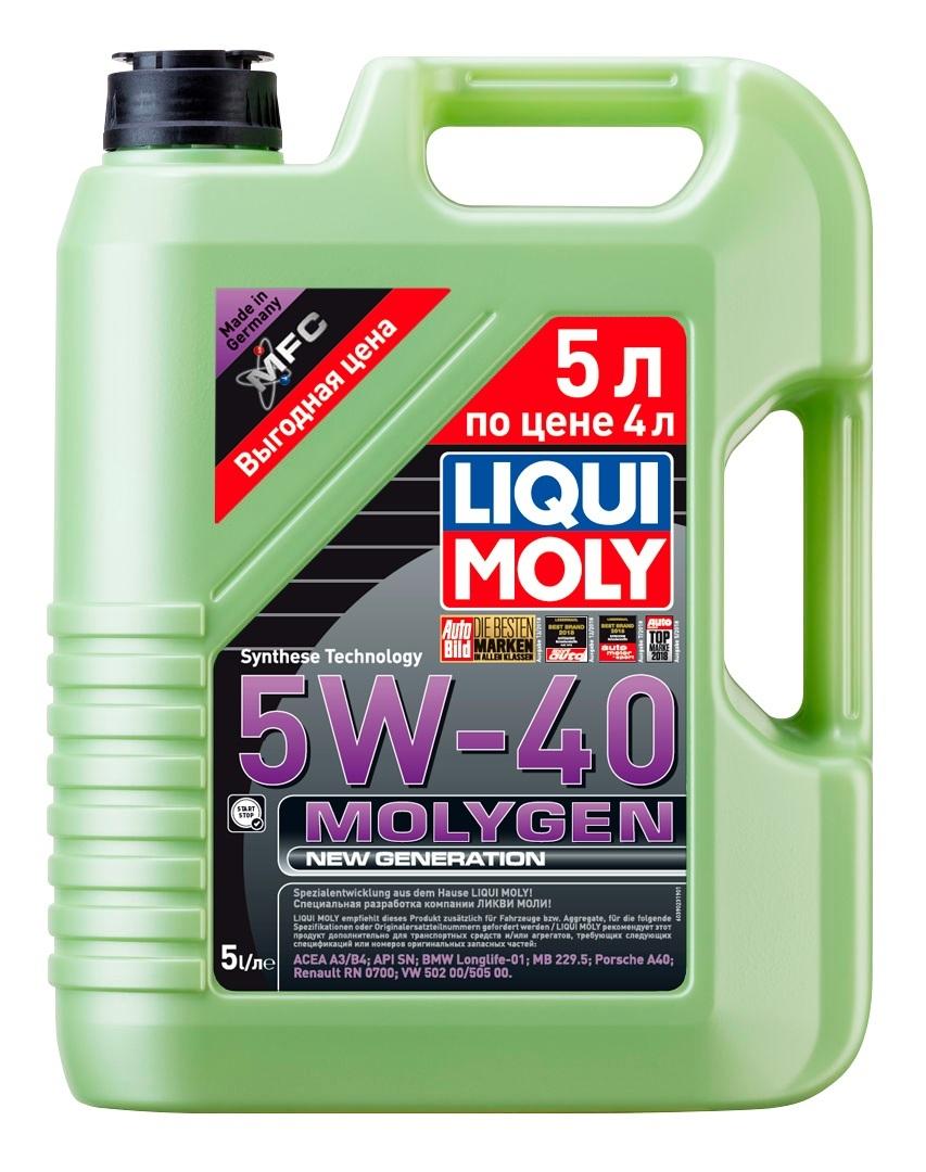 Liqui Moly Molygen New Generation 5W40