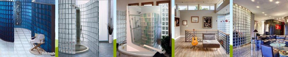 Стеклоблоки в душевой и стеклоблоки как разделитель комнаты