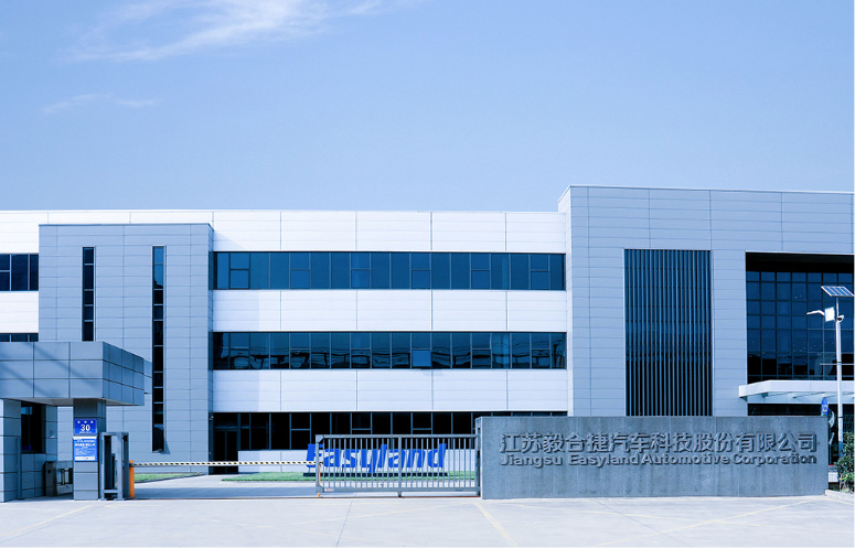 Фабрика компании Easyland