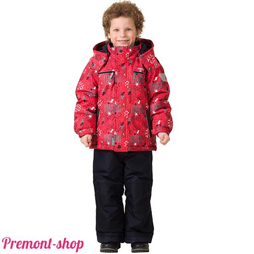 Комплект Premont для мальчиков Университет Торонто