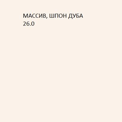 26.0.jpg