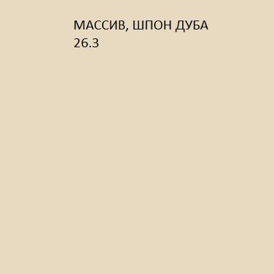 26.3.jpg