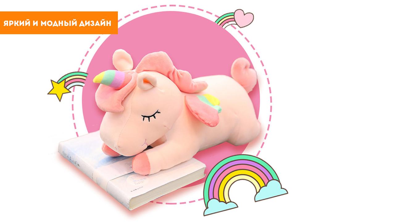 """Мягкая игрушка """"Релаксирующий единорог"""" розовый с крыльями (50 см)"""