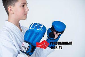 Перчатки для рукопашного боя Рэй-спорт